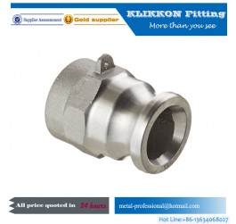 Type DP Aluminum camlock coupling fitting