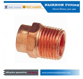 Straight Coupling Copper Pipe Fitting