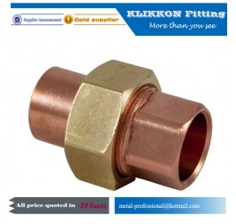 "1/2"" brass lead free brass plumbing fitting"
