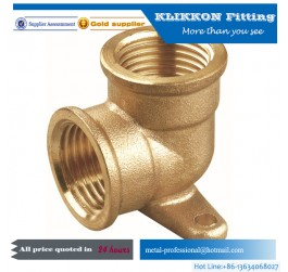 1/2 Inch DN15 nature Yellow thread brass Wall Elbow fitting