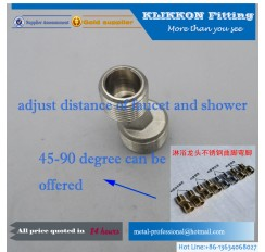 china 1/2 Brass Water Meter Coupling fitting