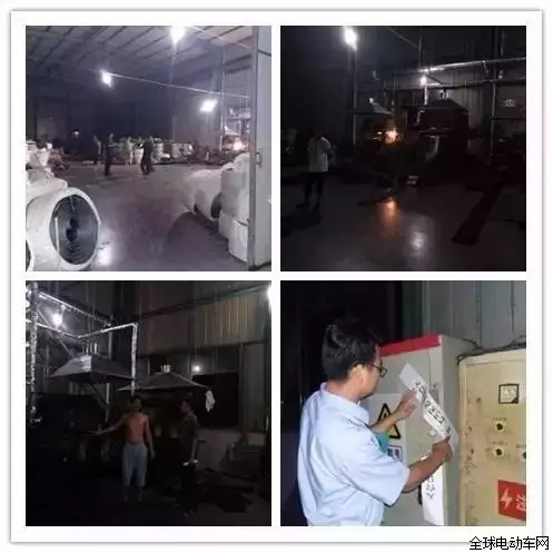 Environmental inspectors enter Zhejiang,Environmental inspectors enter taizhou,Environmental inspectors yuhuan,taizhou Environmental inspector